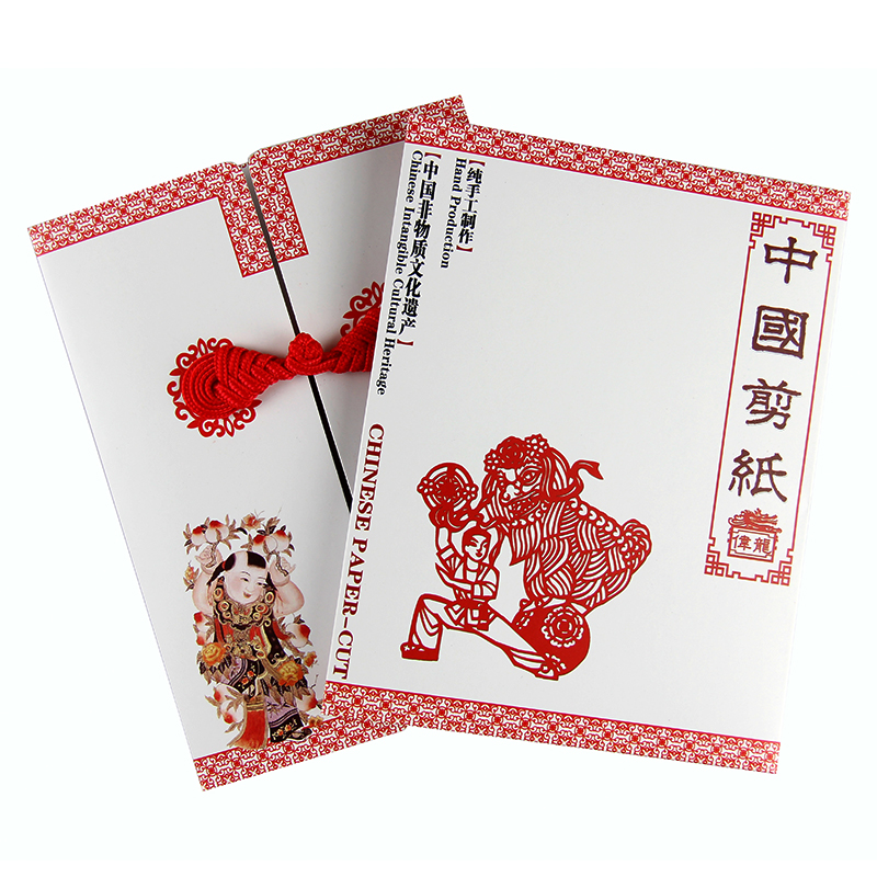 Artifact Craft Gifts Paper cutting Precious Presents with Chinese Features Chinese style gifts   wall stickers  Home Decoration