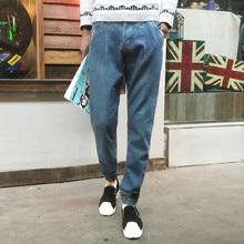 2016 продукт продают как горячие пирожки моды досуг хлопок haroun брюки/Мужской чистый цвет случайные джинсы/Мужчины тонкий брюки ноги