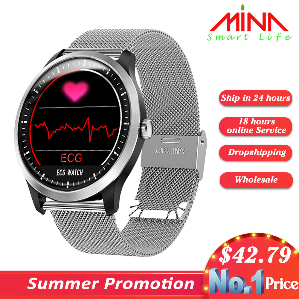 N58 ECG PPG smart watch with electrocardiograph ecg display,holter ecg heart rate monitor blood pressure smartwatch Android IOS-in Smart Watches from Consumer Electronics    1