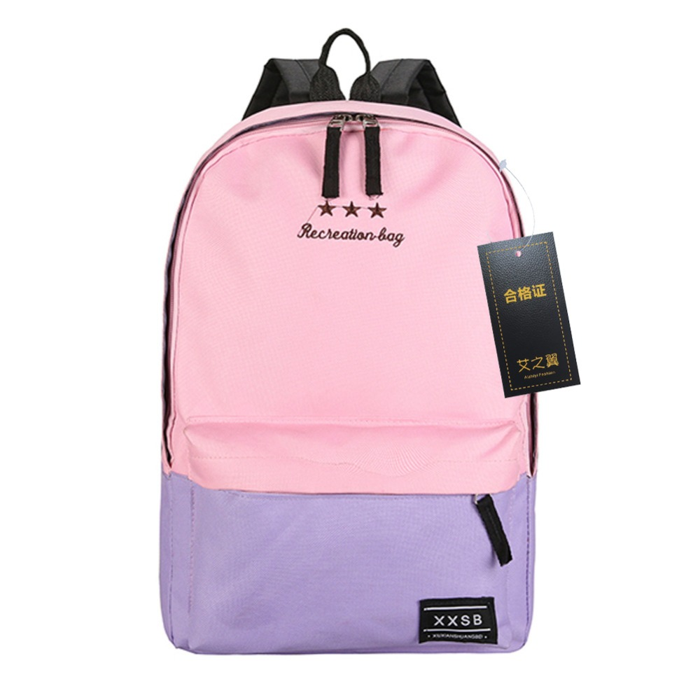 Fashion Women Backpack Children Schoolbag Back Pack Leisure Korean Ladies  Knapsack Laptop Travel Bags for School Teenage Girls 585f9f2341a52