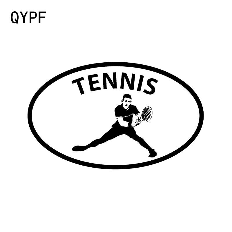 Интересный спортивный декор для тенниса QYPF 13,9*8,5 см, автомобильная виниловая наклейка, силуэт экстремального движения