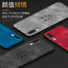 Luxury Case For huawei P20 Lite Cover Cloth Silicone Case For Huawei P20 Pro P20 Cover For HUAWEI P 20 Lite Thin TPU Phone Cases faydai for huawei p20 lite case 3d cute cartoon wallet phone case for huawei p20 pro p 20 cover soft tpu silicone back cover