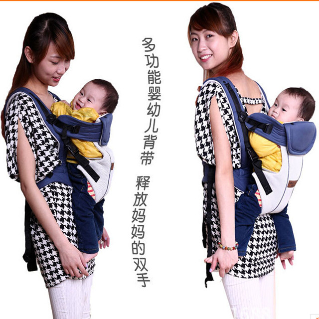 987afcc1ee6 Multifunctional Baby Sling Breathable Baby Sling Maternal And Child  Supplies Manufacturers Summer Strap
