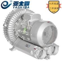 Вентилятор высокого давления вихревой вентилятор воздушный насос вихревой воздушный насос корни воздуходувки промышленные высокой мощности