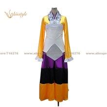 Kisstyle Fashion Magi: Лабиринт волшебной формы Koubun Ka, костюмы для косплея, возможно индивидуальное изготовление на заказ