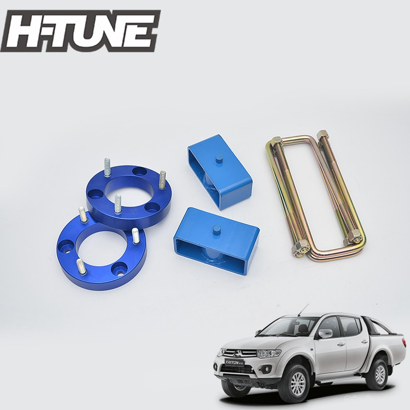 H-TUNE 32mm Front Strut Spacer 51mm Rear Suspension UBolt Block Lift Kit 4WD For Triton 2015++ h tune 4x4 accesorios 32mm front spacer and rear extended 2 inch g shackles lift up kits 4wd for triton l200 mk ml 06 14