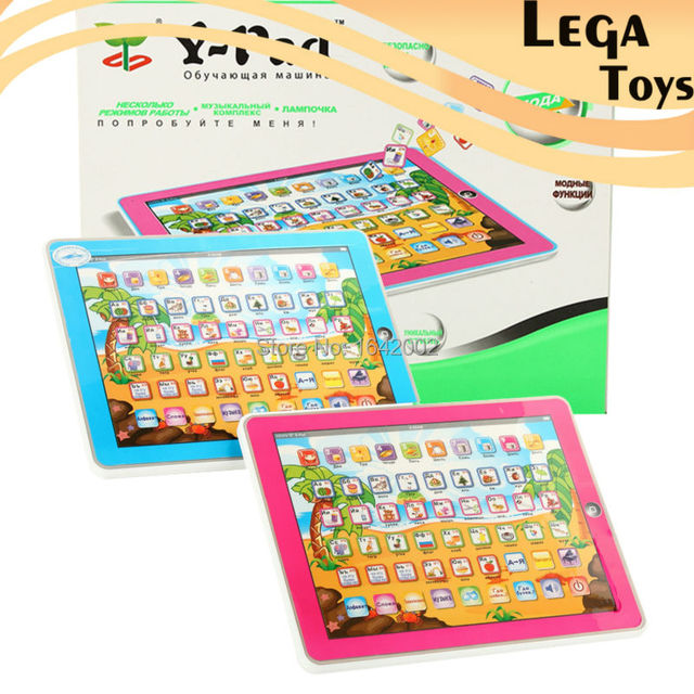 Educational Toys For Childrens tablet Comput in Russian language learning Y Pad for Kids ABC Y Pad Russian toy with Light