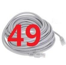 49 # DATALAND Ethernet кабель высокого Скорость RJ45 сеть LAN кабель маршрутизатор компьютер Cables888