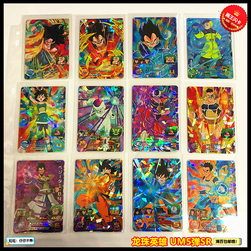 Japan Original Dragon Ball Hero Card SR Flash 3 Stars UM5 God Super Saiyan Goku Toys Collectibles Game Collection Anime Cards