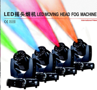 Rasha 10pcs 8W RGBA Quad Color LED Moving Head Smoke Machine With Immediate Stop Technology Special Effects Fog Fazer Hazer