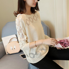 Spring sweater female head skeleton 2017 Korean bat loose thin thin blouse color coat
