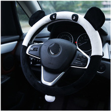 currency 380mm car steering wheel cover covered General Panda Plush