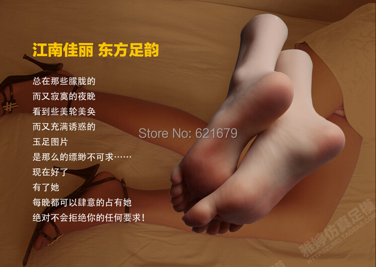 NEW sexy girls gorgeous pussy foot fetish feet lover toys clones model high arch sex dolls product feet worship 29