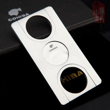 New 1pcs Cohiba Square Guillotine Cigar Cutter Stainless Ste