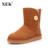 XEK 2016 Botas De Neve Mulheres Austrália Clássico Da Moda De Alta Qualidade Genuína de Camurça de Couro sapatos de Inverno Morno mulher 5803