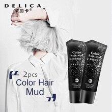Delica, 2 шт., временные цвета для волос, грязевые, 6 цветов, одноразовые, модные, для волос, помадные, Клубные, вечерние, моделирующие, крем