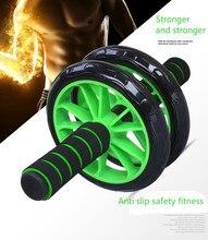Abdominal wheel ABS exercise abdominal fitness equipment household roller sports abdomen