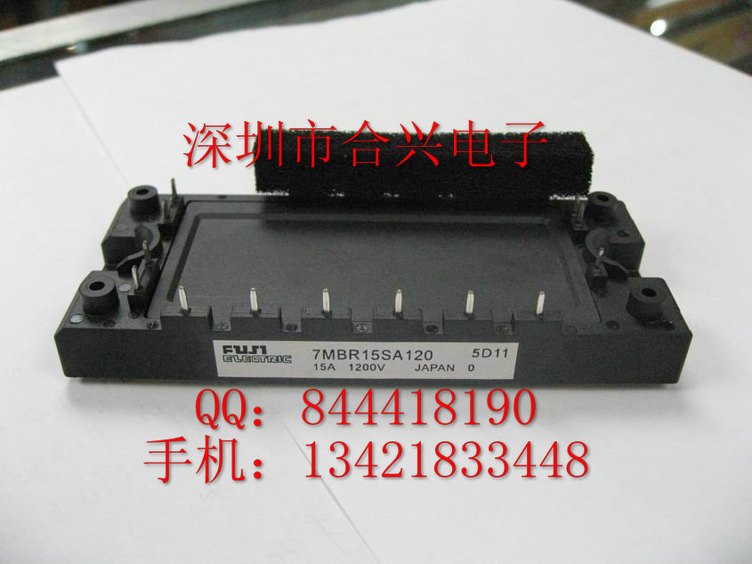 in stock 7MBR15SA120-70 freeshipping 7mbr15sa120 7mbr15sa120 70