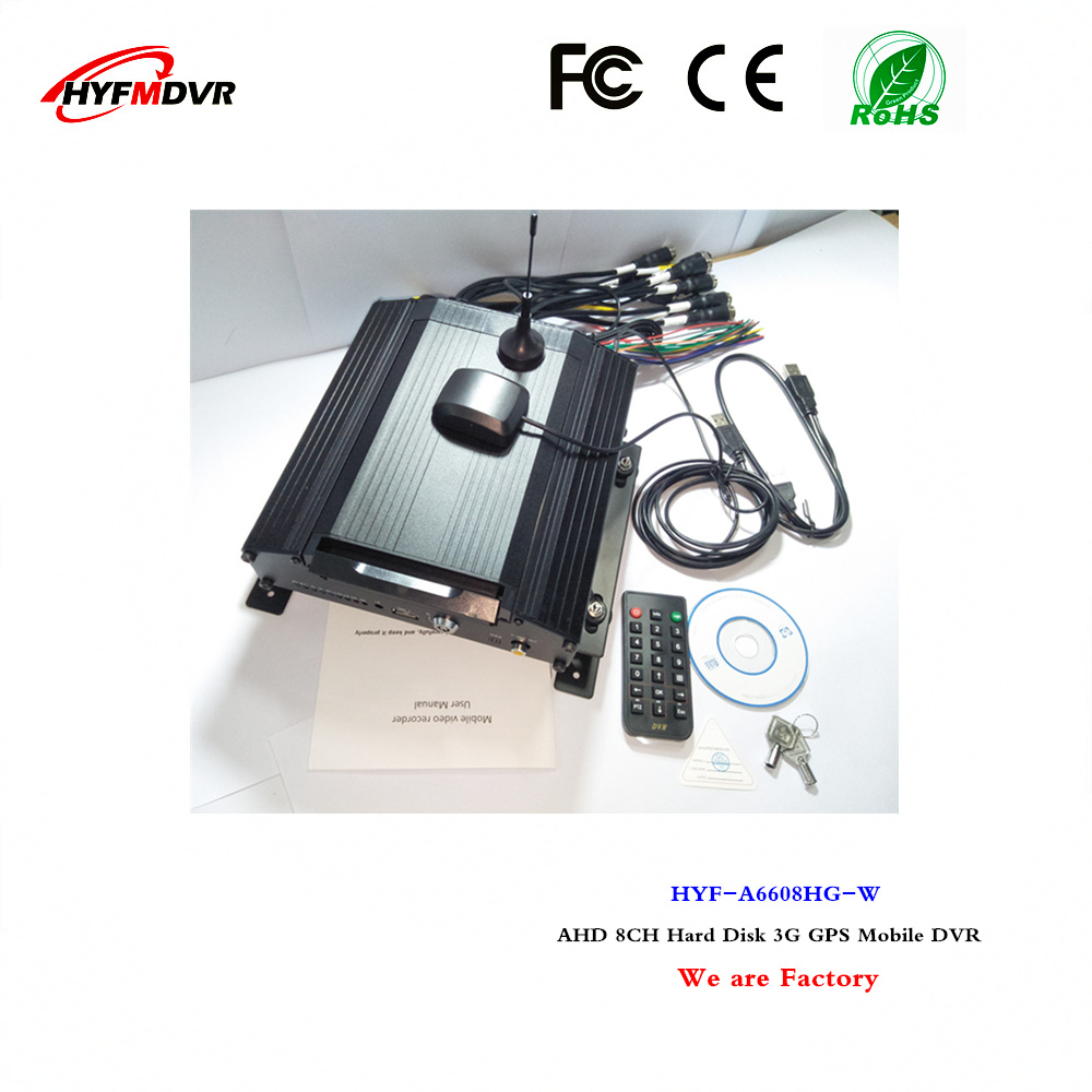 AHD wide voltage 8CH hard disk surveillance video recorder 3G GPS mdvr remote location tracking ship mobile DVR