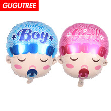 Decorate 48*58cm blue pink boys girls baby foil balloons wedding event christmas halloween festival birthday party HY-162