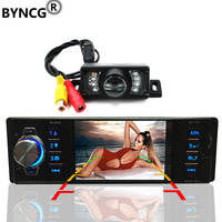 4 1 Inch 1 Din Car Video Mp5 Player Car Radio Player High Definition LCD Display