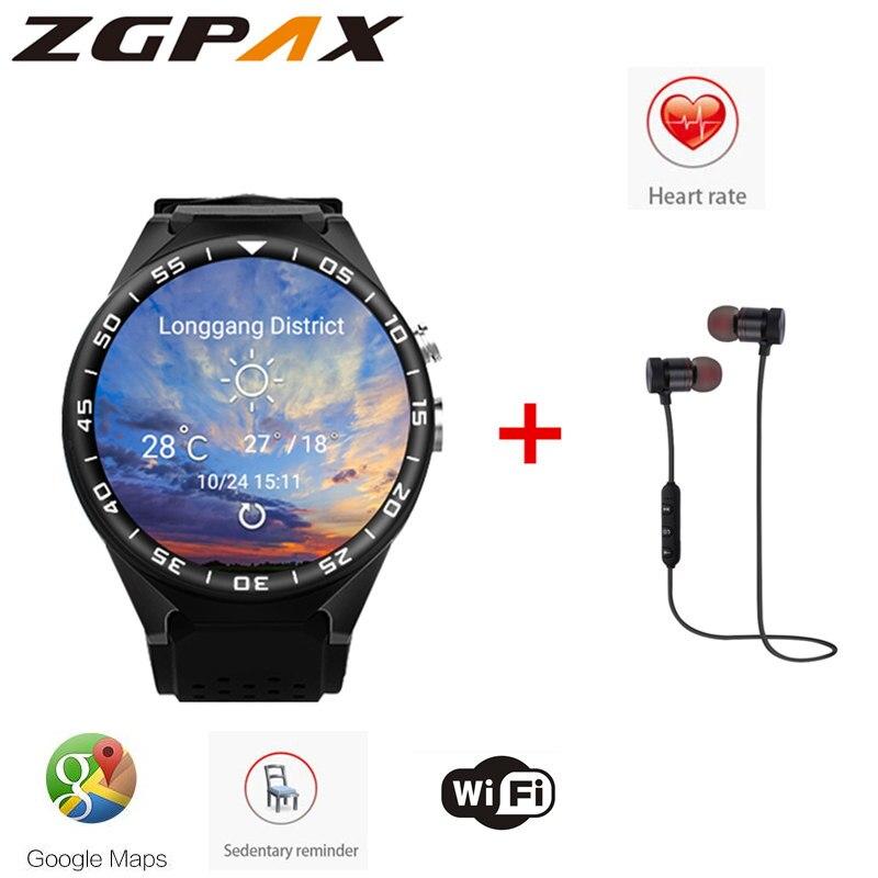 สมาร์ทนาฬิกา S99C X5 D5 + KW88 1 GB + 16 GB ROM บลูทูธสมาร์ทนาฬิกา IPS จอแสดงผล Sleep tracker Pedometer 450 mAh Smartwatch-ใน นาฬิกาข้อมืออัจฉริยะ จาก อุปกรณ์อิเล็กทรอนิกส์ บน AliExpress - 11.11_สิบเอ็ด สิบเอ็ดวันคนโสด 1