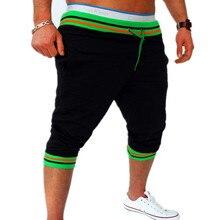 2017 Fahion Hombres de Algodón de Verano Bermudas Casuales Harem Pantalones Cortos de Playa Para Hombre Gimnasio Sweat Shorts Short Hombre Ropa Exterior