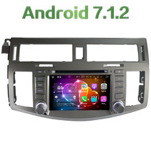 Android 7.1.2 Quad Core 2GB RAM 16GB ROM 2 DIN 3G 4G WIFI Multimedia Player GPS Navigation for Toyota Avalon 2005-2012