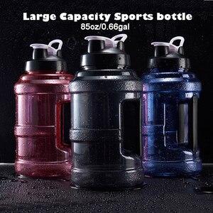 Спортивные бутылки для воды, гантели для спортзала, тяжелая атлетика, бутылка 85 унций, половина галлона, кувшин для воды, BPA бесплатно для тре...
