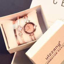 купить Luxury Women Watches Fashion Casual Crystal Diamond Pink Dress Wristwatch Steel Quartz Watch Female Clock Gift Set Box+Bracelet по цене 846.99 рублей