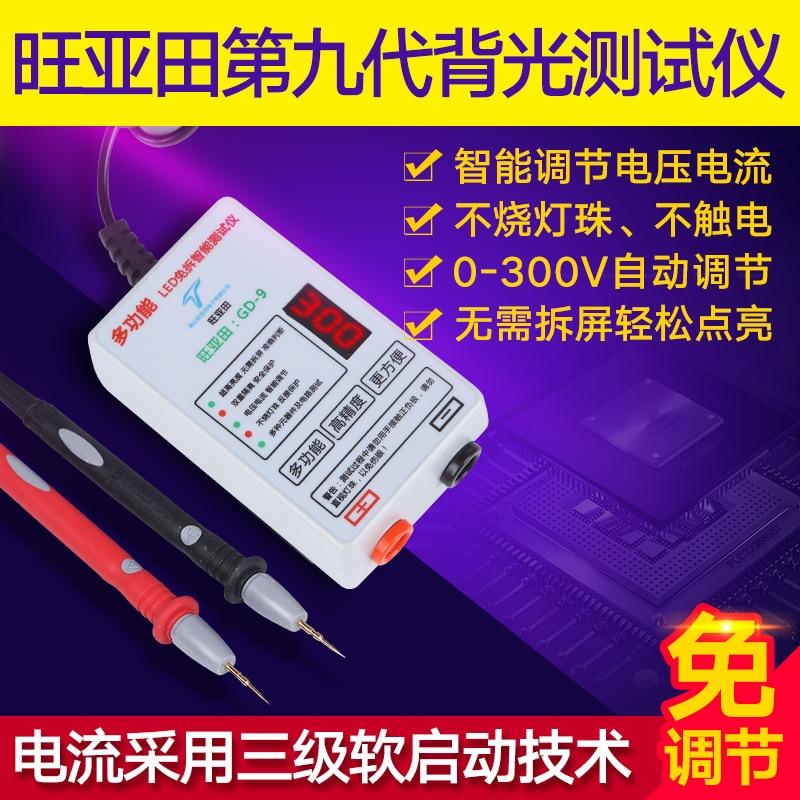 0-300 v smart-ajuste manual tensão tv led backlight tester atual ajustável placa de corrente constante led lâmpada grânulo