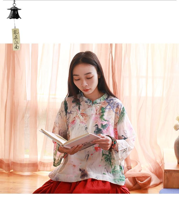 LZJN Qipao Shirt discount 8