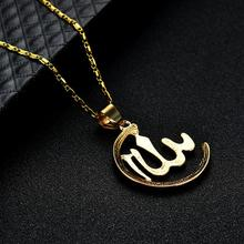 New Gold-Color Allah Necklace Women/ Men Jewelry crystal Religion Muslim Islam Moon Necklaces & Pendants