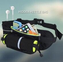Men Women Running Belt Waist Bag Sports Water Bottle Belt Sport Jogging Gym Camping Bag Running Accessories недорого