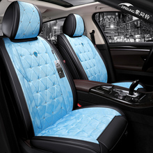 Ultra-Luxury Car seat Protection car seat Cover For BMW e30 e34 e36 e39 e46 e60 e90 f10 f30 X3 X5 x6 f10 f11 f15 f16 f20 f25 цена