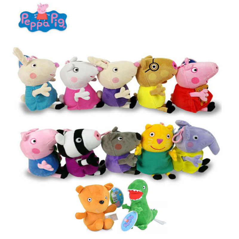 10pcs 19cm Genuine Peppa Pig George Rebecca George Danny Richard And Friend Candy Emily Pedro Suzy Zoe Doll Children Plush Toy