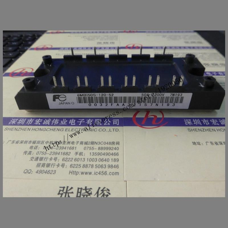 6MBI50S-120-52  module special sales Welcome to order !6MBI50S-120-52  module special sales Welcome to order !