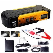Portable Car Jump Starter Power Bank For 12V Cars Starting Device USB Lighting Car Battery Emergency Starting Digitals Vehicle