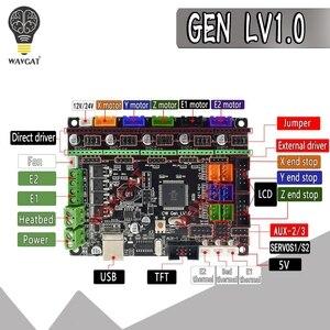 3D printer board MKS Gen L V1.