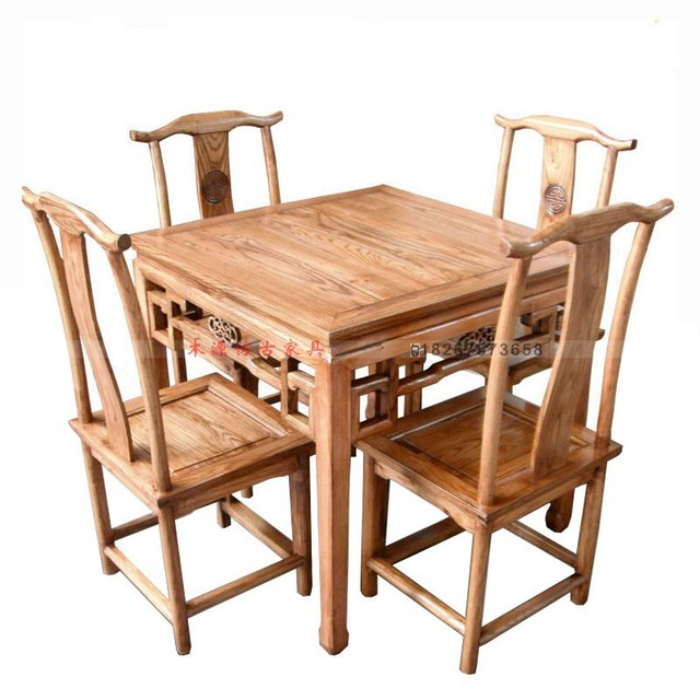 Special Elm Wood Furniture, Ming And Qing Antique Chinese Furniture Dining  Table Combination Of Small Square Table 5 Sets