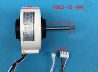 YKDS 15 4PG A/C room device single phase asynchronous motor 220 V 0.2A 15W 1200 rpm