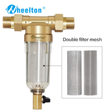 Prefilter water filter First step of water purifier system 59 brass 40micron stainless steel mesh prefiltro Freeshipping