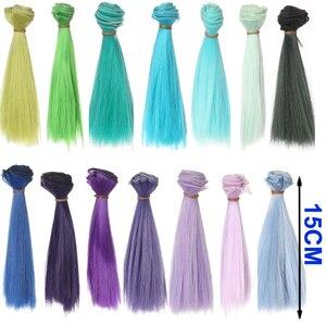 1 шт., волосы bjd 15 см * 100 см, синий, зеленый, фиолетовый цвет, короткий парик с прямыми волосами для 1/3 1/4 BJD diy