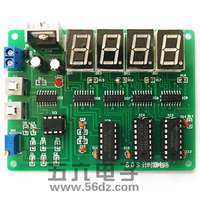 60S Timer Circuit Kit Electronic Components Assembly and Debugging Skills Training Competition