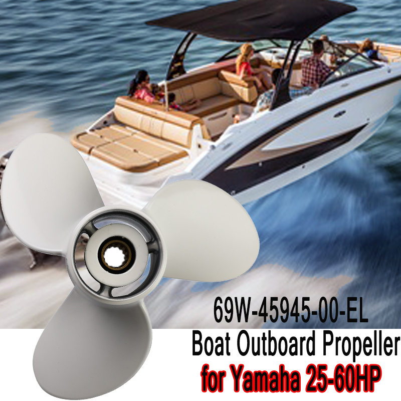 69W 45945 00 EL Boat Outboard Aluminium Propeller 11 1 8 x 13 Diameter 286mm 3