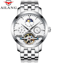AILANG Brand Tourbillon Full Steel Watches Luxury Men Automatic Mechanical Waterproof Watch Sports Military Clock Montre 2017