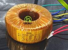 HIFIBOY copper enamel wire toroidal transformer Ring transformer power amplifier dedicated transformer200w Output 26V17V14V