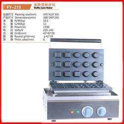 220V 110V Commercial Electric Waffle Cone Machine Square Round Waffle Machine Non-stick Ice Cream Skin Machine EU/AU/UK/US