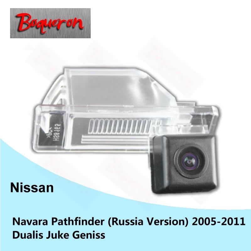 BOQUERON for Nissan Navara Pathfinder 05~11 Dualis Juke Geniss SONY Waterproof CCD Car Camera Reversing Reverse rear view camera