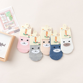 5 Pair/Lot Free Shipping Baby Girls Boy Socks Wholesale Unisex Non Slip Baby Socks Infant Socks 0-3years 1